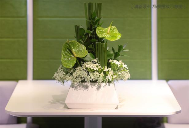 商务花艺系列 - 清新系列[单瓶]